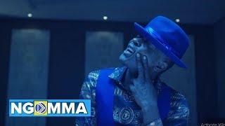 Jose Chameleone - Mshamba (Official Video)