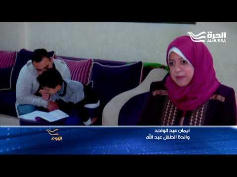 من غزة ساعد طفلة سورية على النطق.. في لبنان