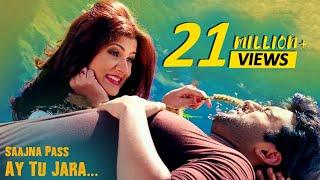 Saajna Pass Ay Tu Jara (Full Video) | Idiot | Ankush | Srabonti | Love Song | Eskay Movies width=