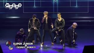 【直擊】SUPER JUNIOR (슈퍼주니어)再現經典〈SORRY, SORRY〉ELF應援超大聲!|20181008|我愛偶像 Idols of Asia