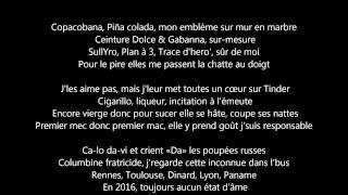 Lujipeka (Columbine) - Bluray (Paroles)