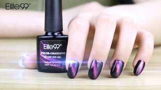 Elite99 Chameleon color-changing cat eye line gel nail polish