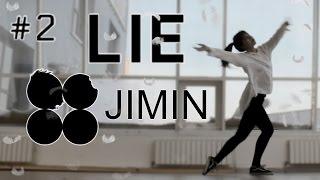 "[KCDF 2017] BTS (방탄소년단) JIMIN - ""LIE"" FULL DANCE"