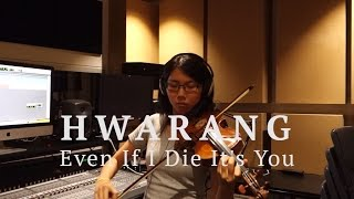 BTS V & Jin- Even If I Die, It's You (Hwarang: The Beginning OST Part 2)
