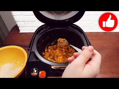 Просто добавьте рис! Это так вкусно, понравится Всей семье! Постный рецепт с грибами в мультиварке!