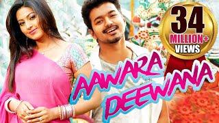 Awara Deewana (2015) Dubbed Hindi Movies 2015 Full Movie | Vijay, Sneha | Action Hindi Dubbed Movie