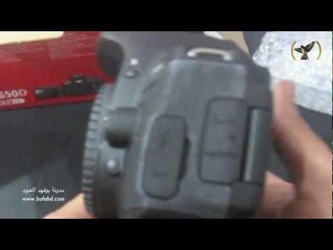 كيف تعرف الخلل بكاميرة canon 650D