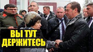 Показуха приезду Медведева