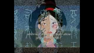Reflection by Christina Aguilera [ karaoke lyrics ]