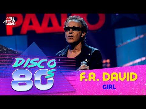 fr-david-girl-80-2015-