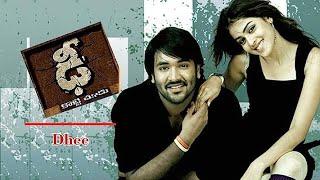 Dhee | Full Length Telugu Movie | Vishnu Manchu | Jeneliya | TeluguOne width=