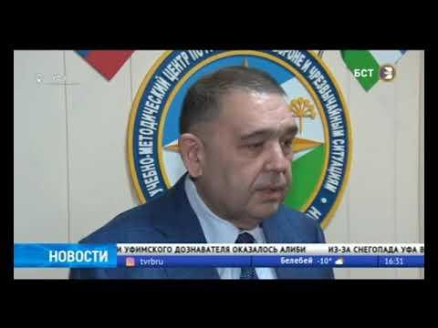 В Башкирии в текущем году в ДТП погибло свыше 300 человек