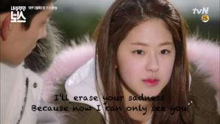 (SUB-ENG) Because of you (너 때문에)(Introvert Boss OST Part.5)