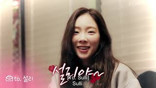 Taeyeon And 'Red Velvet' Wendy Greetings To Sulli On Jinri Market [ep. 18 ENG SUBS]