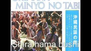Okinawa Minyo no tabi - Shira hama bushi