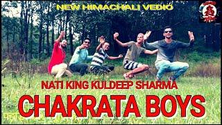 Nati King Kuldeep sharma || New Himachali Jonsari Vedio || rohru jana meri amiye || CHAKRATA BOYs