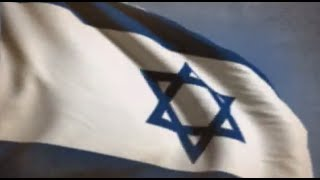 HaTikvah - Israel's National Anthem - התקוה
