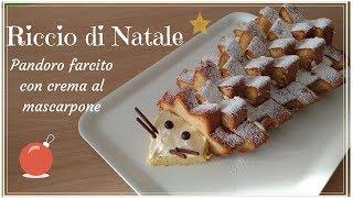 Riccio di Natale - Pandoro farcito con crema al mascarpone - ricetta facilissima