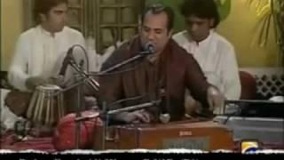 Maye ni maye By Rahat Fateh Ali Khan