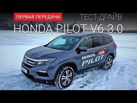 Honda Odyssey Individual