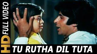 Tu Rootha Dil Toota   Kishore Kumar   Yaarana 1981 Songs   Amitabh Bachchan