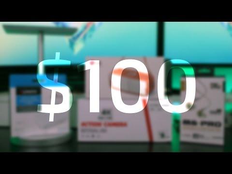 تقنية خرافية #8 | أقل من 100 دولار