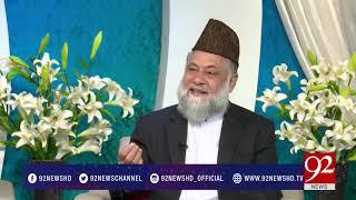 Subh e Noor (Hazrat Khawaja Naseer ud Din Chiragh Dehalvi RA) 08-06-2017 - 92NewsHDPlus