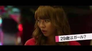 """Movie """"GIRL"""" #Teaser1"""