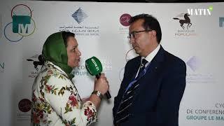 Les Matinales de la Fiscalité : Déclaration de Mohamadi El Yacoubi