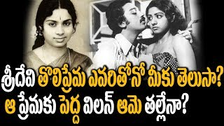 sridevi first love Kamal Haasan.....
