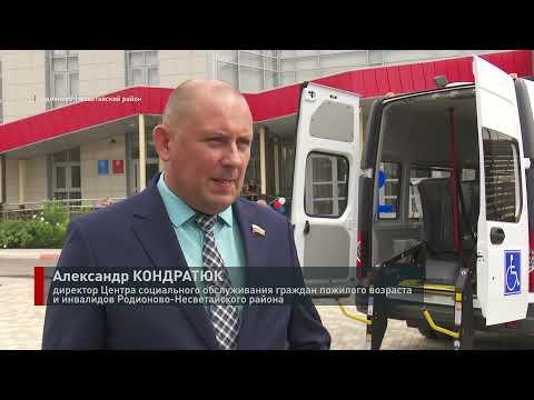 Губернаторский контроль в Родионово-Несветайском районе