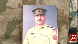 Special martyrdom report of Major Jalaluddin | 5 Sep 2018 | 92NewsHD