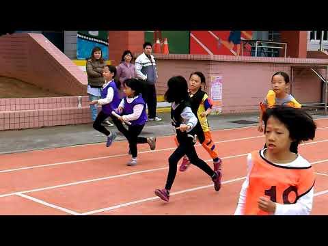 20171123_三年丁班女生400公尺接力賽 - YouTube