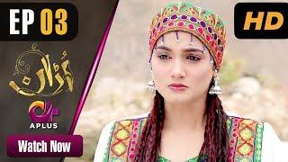 Uraan - Episode 3 | Aplus Dramas | Ali Josh, Nimra Khan, Salman Faisal, Kiran | Pakistani Drama