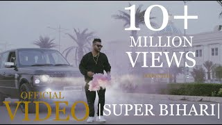 Super Bihari Bhojpuri Rap Song Video | Gangster Yadav Feat. Micky | Frekey | Latest HD 2018
