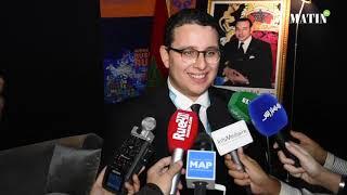 11e Forum MEDays : L'adhésion du Maroc au CEDEAO au cœur des débats