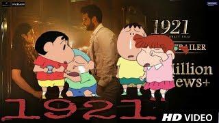 1921 - Official Trailer | Shin-chan | Hemavari | Nene | Mit gohil