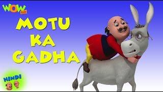 Motu Patlu Cartoons In Hindi |  Animated Series | Motu Ka Gadha | Wow Kidz
