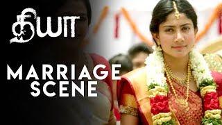Diya - Love Scene | Sai Pallavi | Naga Shourya | Sam CS