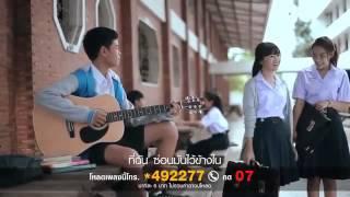 NEW SONG THAI 2016 width=
