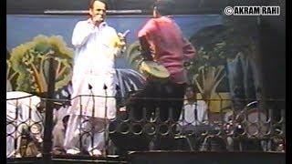 Kadna Rumaal Dey Geyoun | Akram Rahi | Mela Peer Bahar Shah Sheikhupura 2002