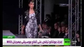 MICS 2011 on Arabic RT