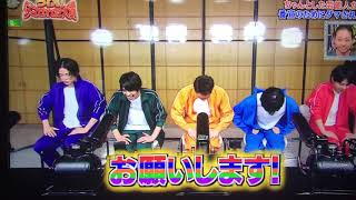 Sexy Zone ダマされた大賞 2018.07.21