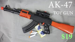Nerf AK 47 Realistic Toy Gun 2 in 1 shoot Nerf Darts and Paintball - China Nerf War
