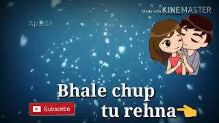 Teri Zuki nazar😘 lyrics WhatsApp😎 new status
