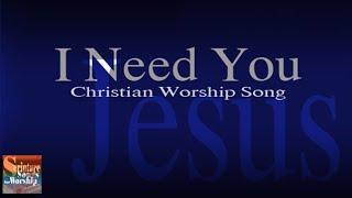 I Need You (Christian Praise Worship Songs with Lyrics) - Esther Mui