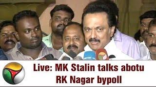 DMK MK Stalin says, Sasikala's Benami Government   Press Meet