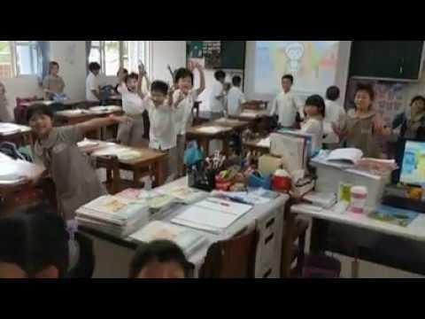 108二年級閩南語上課影片 - YouTube