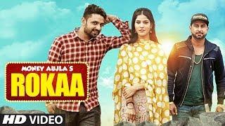 Rokaa: Money Aujla Ft Geeta Zaildar (Full Video Song)   Latest Punjabi Songs 2017   T-Series