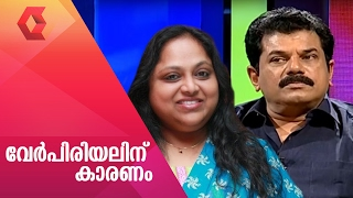 Actor Mukesh talks about his ex-wife Saritha